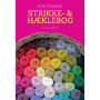 Politikens Strikke- og Hæklebog - Bok av Vivian Høxbro på dansk