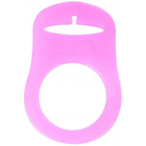 Smokkereim Adapter Pink 5x3 cm